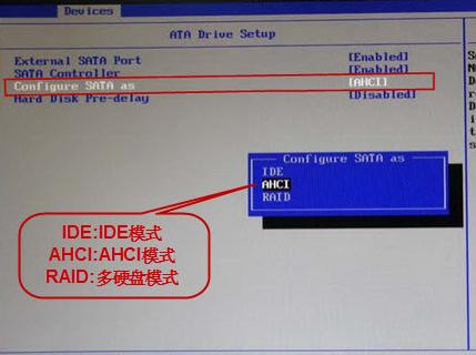 电脑蓝屏0x0000007B的原因及解决方法