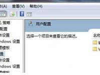加载项禁用 重装系统win7如何禁用加载项