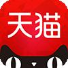 天猫网上商城8.2.0下载