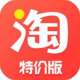 淘宝特价版APP下载v3.7.0