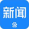 百度新闻手机版app