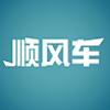 顺风车管家app v1.7.9