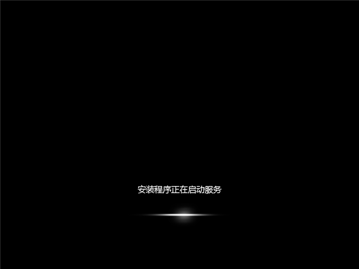 云骑士一键重装win7系统教程(17)