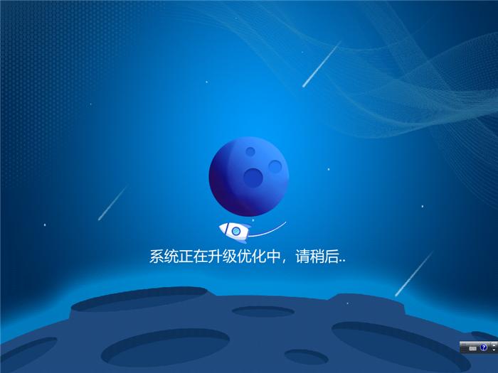 云骑士一键重装win7系统教程(20)