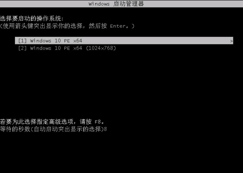 云骑士U盘启动制作工具(7)