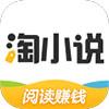 淘小说app下载