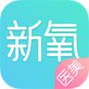 新氧魔镜app软件下载