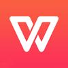 wps软件免费下载