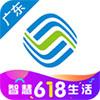 广东移动app下载
