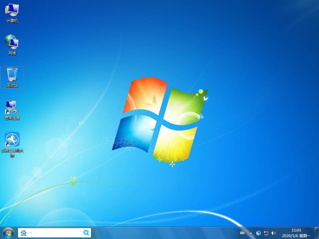 u盘安装操作系统教程(13)