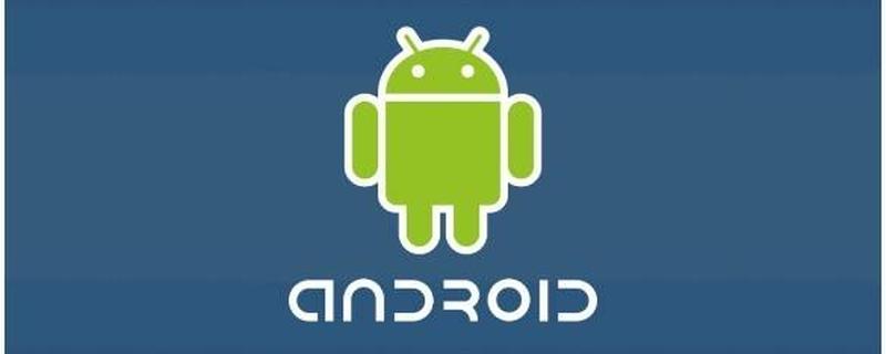 Android 11系统尝鲜!隐私功能与iOS很相似,流畅度提升明显
