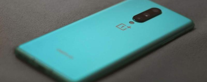 一加8 Pro快速评测,一款性能和颜值完美结合的手机