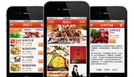 手机菜谱软件排行榜