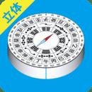立体罗盘指南针