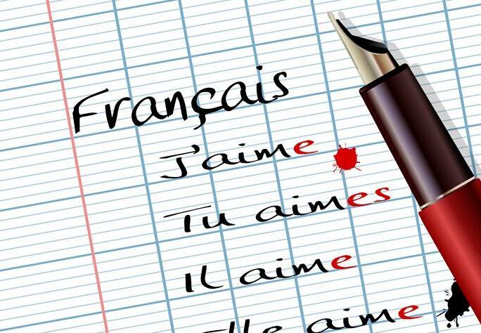 法语入门软件盘点