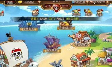 航海类手机游戏汇总