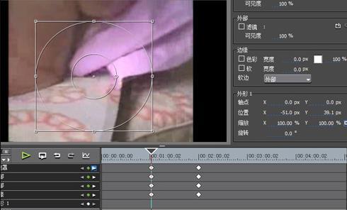 电脑视频处理软件
