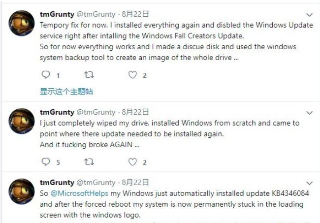 """微软针对win10""""幽灵""""漏洞推送了新的安全补丁KB4100347"""