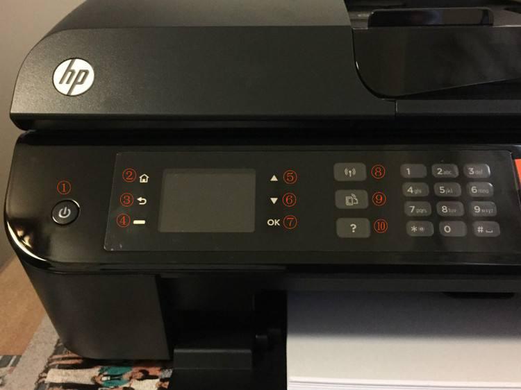 打印机脱机怎么解决(1)