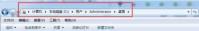 笔记本重装系统win10文件备份攻略大全