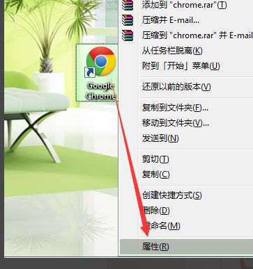 谷歌浏览器跨域怎么设置