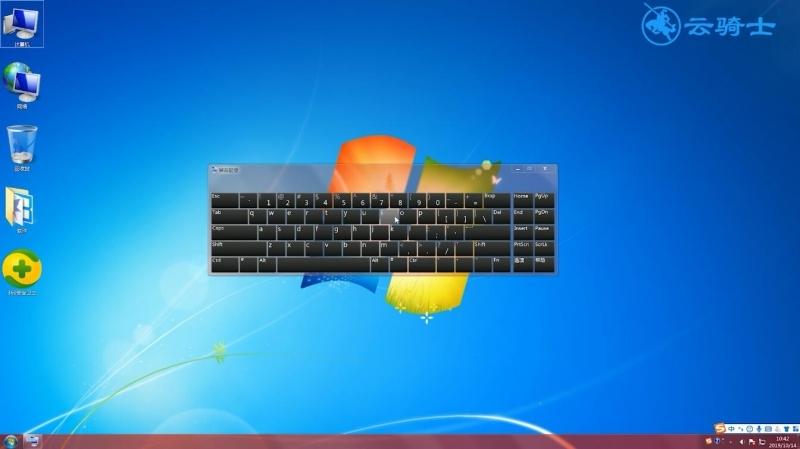 键盘锁住了打不了字(1)
