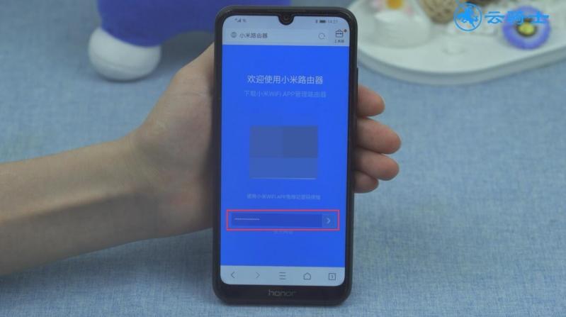 手机怎么改路由器wifi密码(3)