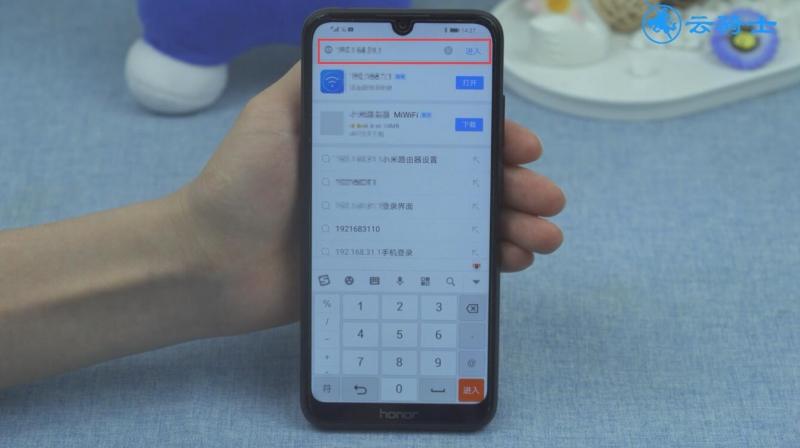 手机怎么改路由器wifi密码(1)