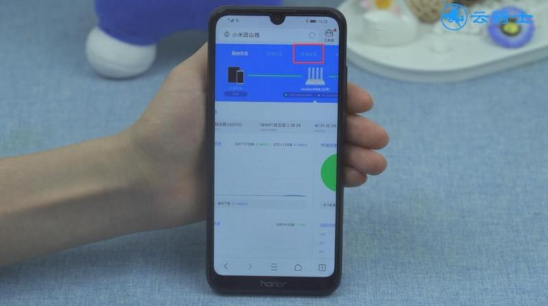 手机怎么改路由器wifi密码(4)