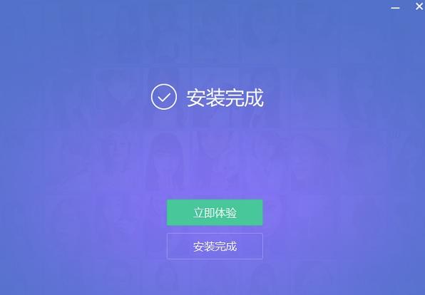 美图秀秀V4.0.1.2001最新版(3)