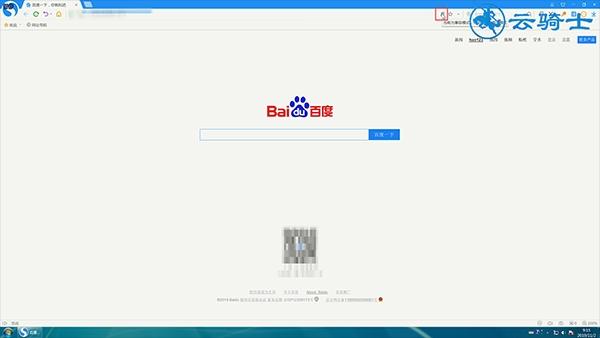 搜狗高速浏览器怎么转换ie (3)
