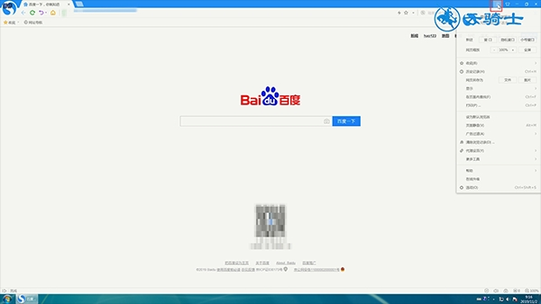 搜狗高速浏览器怎么转换ie (5)