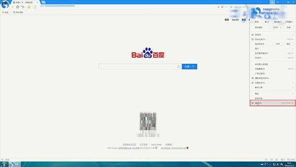 搜狗高速浏览器怎么转换ie (6)