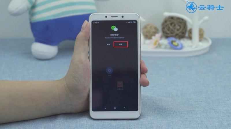小米9微信白屏怎么回事(2)