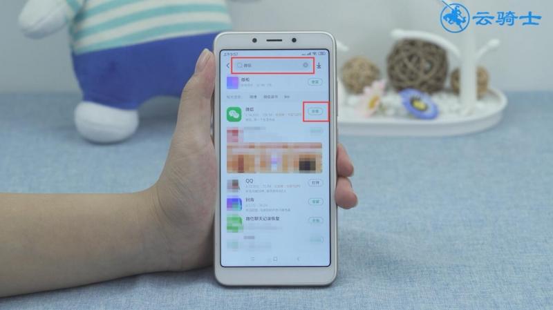 小米9微信白屏怎么回事(4)