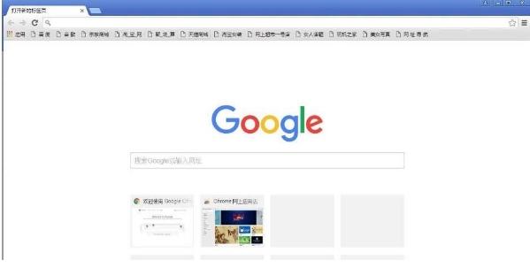 谷歌浏览器xp版(4)