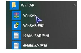 怎么使用winrar将文件压缩小