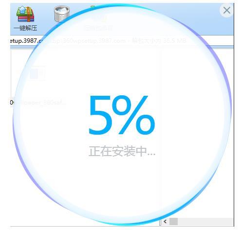 360壁纸v3.6.0.1115新版(1)