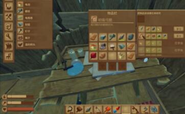 木筏求生的弓箭怎么用(9)