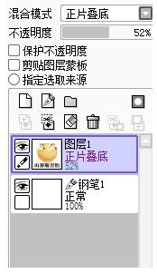 sai绘画软件里钢笔工具怎么用