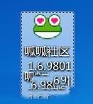 呱呱视频社区 3.2