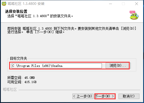 呱呱视频社区 3.2(3)