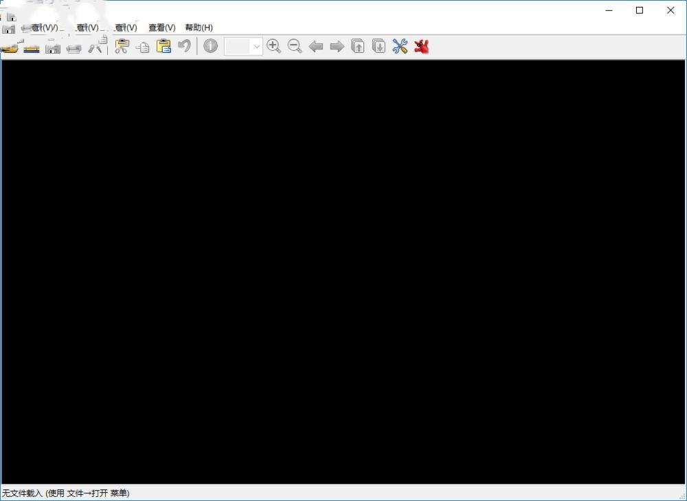 irfanview怎么给图片加水印