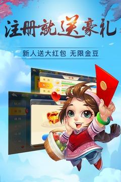 闲来斗地主微信红包提现金(2)