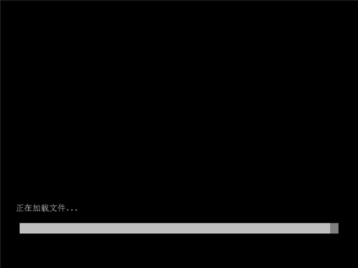 云骑士U盘重装win7系统教程(9)