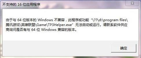 云骑士一键重装win7系统教程(28)