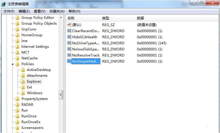 云骑士一键重装win7系统教程(34)