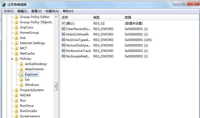 云骑士一键重装win7系统教程(33)