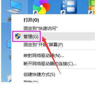 云骑士一键重装win10系统教程(29)