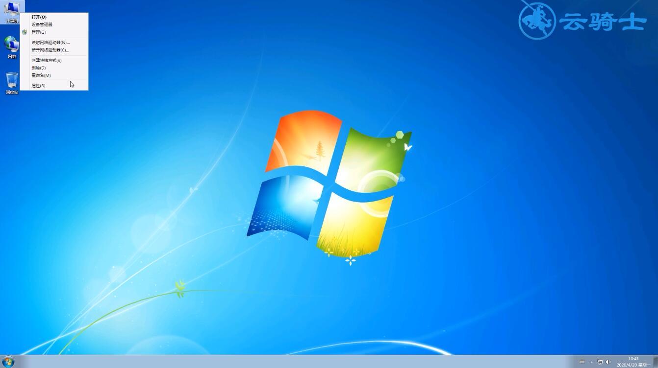 电脑无缘无故蓝屏